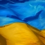 National Anthem of Ukraine